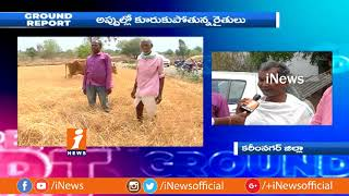 Mallanna Pelli Villagers Suffer With Drinking Water Crisis In Ground Report | iNews - INEWS