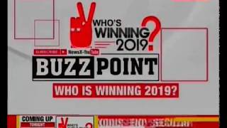 Lok Sabha Elections 2019: JDS-Congress Puts up a Brave Front over Seat Sharing; Who's Winning 2019 - NEWSXLIVE