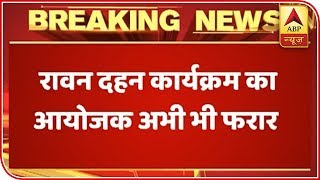 Amritsar Train Accident: Saurabh Madan at large; watch ground report from his house - ABPNEWSTV