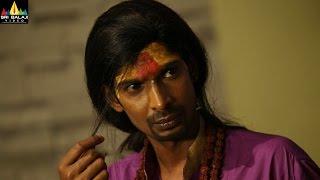 Digbandhana Movie Trailer | Dhee Srinivas, Dhanaraj, Naghineedu | Sri Balaji Video - SRIBALAJIMOVIES
