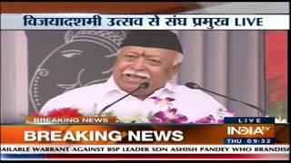 Pakistan पर बरसे RSS प्रमुख Mohan Bhagwat, Nagpur में संघ के मंच से बोली ये बातें - INDIATV