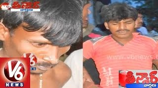Thieves caught by police in Ranga Reddy district during rob in a bank - Teenmaar News - V6NEWSTELUGU