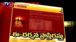 TTD Reduces VIP visits in Tirumala : TV5 News - TV5NEWSCHANNEL