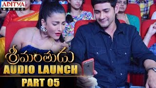 Srimanthudu Audio Launch Part 05| | Mahesh Babu, Shruti Haasan, Devi Sri Prasad - ADITYAMUSIC