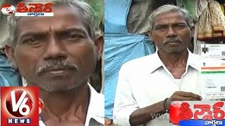 Warangal district Aadhaar deportment issued mistaken Aadhaar cards - Teenmaar News - V6NEWSTELUGU
