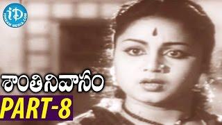 Shanti Nivasam Full Movie Part 8 || ANR, Rajasulochana || C S Rao || Ghantasala Venkateswara Rao - IDREAMMOVIES