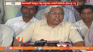 TJS Kodandaram To Meet Rahul Gandhi Today | Demand 15 Seats For TJS in Mahakutami | iNews - INEWS
