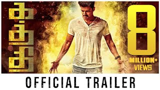 Kaththi Movie Trailer | Vijay Movie Kaththi Official Trailer