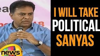 KTR says If TRS does not come to power on December 11, I will take political Sanyas | Mango News - MANGONEWS