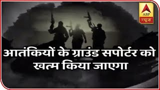 Army To Take Strict Action Against Pulwama Attack Soon | ABP News - ABPNEWSTV
