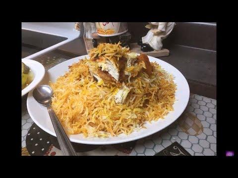 مقلوبة الدجاج بطريقه جديده وسهله, اكلات عراقيه ام زين IRAQI FOOD OM ZEIN
