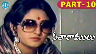 Seetha Ramulu Full Movie Part 10 || Krishnam Raju, Jaya Prada || Dasari Narayana Rao || Satyam - IDREAMMOVIES