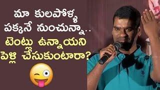 Bithiri Sathi funny speech || Diksoochi Trailer Launch Event - IGTELUGU