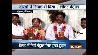Tamil Nadu couple gets petrol as wedding gift - INDIATV