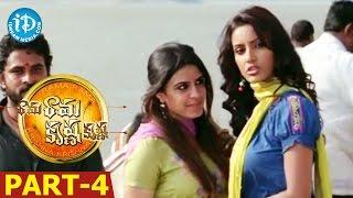 Rama Rama Krishna Krishna Movie Part 4 | Ram, Priya Anand, Bindu Madhavi, Arjun | Srivas | Keeravani - IDREAMMOVIES