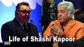 Life of Shashi Kapoor | Narrates Rishi Kapoor - IANSINDIA