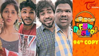 Fun Bucket | 94th Episode | Funny Videos | Harsha Annavarapu | #TeluguComedyWebSeries - TELUGUONE