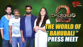 The World Of Baahubali Launch Press Meet | #Baahubali2 - TELUGUONE