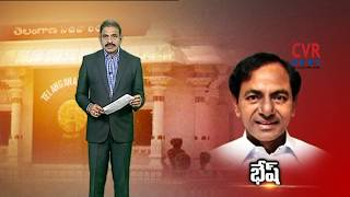 Telangana 3rd Best Governed State in India | Top Place Kerala | CVR News - CVRNEWSOFFICIAL