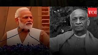 National leaders pay tribute to Sardar Patel on his death anniversary - TIMESOFINDIACHANNEL