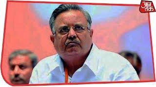 Chhattisgarh में Congress के सामने बुरी तरह परास्त BJP - AAJTAKTV