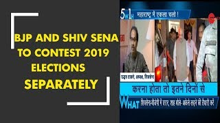 5W1H: After Amit Shah's solo fight advice to BJP workers, Sena stings again - ZEENEWS