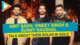 Amit Sadh, Vineet Singh & Sunny Kaushal talk about GOLD & lot more - HUNGAMA