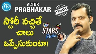 Actor Prabhakar Exclusive Interview || Soap Stars With Anitha #28 - IDREAMMOVIES