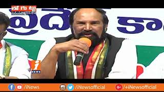 Why Telangana Congress Leaders Serious On TPCC Plans? | Loguttu | iNews - INEWS