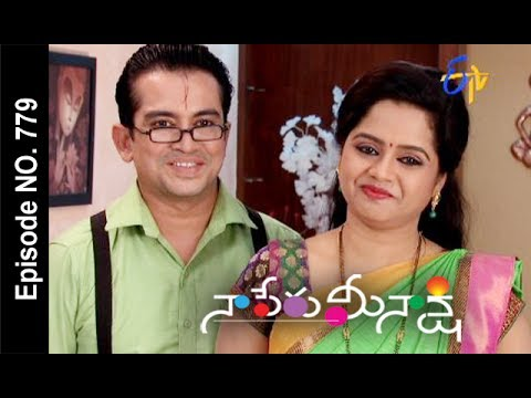Naa Peru Meenakshi | 21st July 2017| Full Episode No 779 | ETV Telugu | cinevedika.com