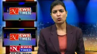 NEWS TIMES   JAMSHEDPUR DAILY HINDI LOCAL NEWS, DATED 11 8 2016,PART 1 - JAMSHEDPURNEWSTIMES