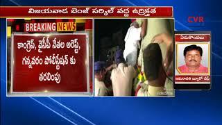 High Tension In Vijayawada Over Kakani Venkata Ratnam Statue Removed   CVR NEWS - CVRNEWSOFFICIAL