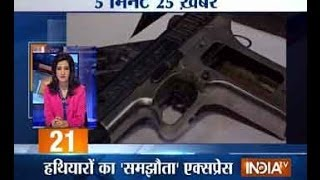 5 Minute 25 Khabarein - 7/3/14 7 AM - INDIATV