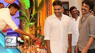 Pawan Kalyan & SJ Suryah's MOVIE Launch Images | Lehren Telugu - LEHRENTELUGU