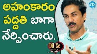అహంకారం ,పద్దతి బాగా నేర్పించారు - Movie Artist Dr.Bharath Reddy || Dil Se With Anjali - IDREAMMOVIES