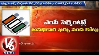 Black Money Flow into Elections in Different Ways - Vote Time - V6NEWSTELUGU