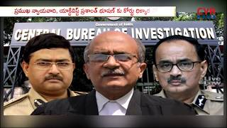 Lawyer Prashant Bhushan gets notice by SC over his tweets on CBI | CVR News - CVRNEWSOFFICIAL