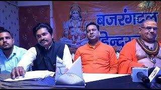 सरकारी नियंत्रण से मुक्त होकर, हिन्दू हितों में इस्तेमाल होगा मंदिरों का चढ़ावा : हितेश भारद्वाज