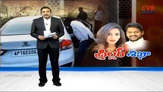 థ్రిల్లర్ శిఖా | Anchor behind Express Tv MD Jayaram Demise Case l CVR NEWS - CVRNEWSOFFICIAL