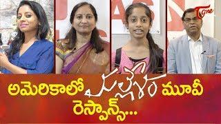 Mallesham Public Talk from USA | Priyadarshi, Ananya | TeluguOne - TELUGUONE
