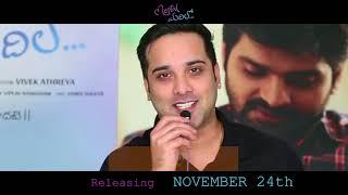 Tarun, Josh Ravi & Kalamandir Kalyan about about Mental Madilo - idlebrain.com - IDLEBRAINLIVE
