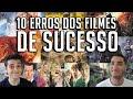 10 ERROS DOS FILMES DE SUCESSO