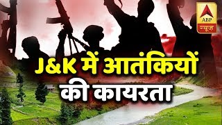 Panchayat offices in Jammu & Kashmir under attack by militants ahead of local elections - ABPNEWSTV