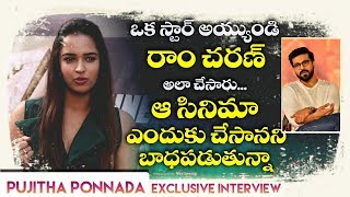 Pujitha Ponnada on Ram Charan's sweet gesture, the film she regrets doing & more | IndiaGlitz Telugu - IGTELUGU