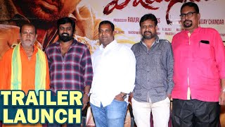 Vijay Sethupathi Telugu Movie Trailer Launch - TFPC