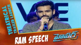 Ram Speech at HYPER - Theatrical Trailer Launch - Ram, Raashi Khanna - Santosh Srinivas - 14REELS