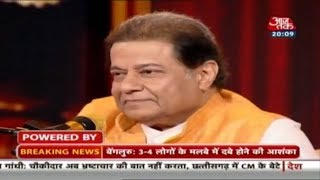 KV Sammelan : Kumar Vishwas के साथ मिलकर Anoop Jalota ने खोली जसलीन के साथ रिश्ते की पोल - AAJTAKTV