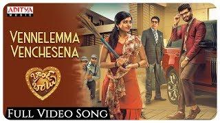 Vennelemma Venchesena  Full Video Song    Brand Babu Video Songs    Sumanth Shailendra, Eesha Rebba - ADITYAMUSIC