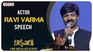 Actor Ravi Varma Speech @ Taxiwaala Pre-Release EVENT | Vijay Deverakonda, Priyanka Jawalkar - ADITYAMUSIC