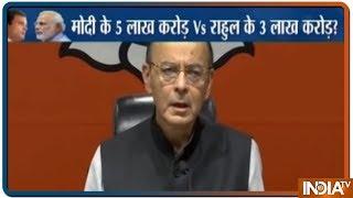 Kurukshetra | BJP Slams Congress Over No-Top-Up Scheme - INDIATV
